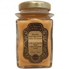 La Sultane De Saba Rassoul Rose & Geranium - Очищающая глина для лица, волос и тела РОЗА и ГЕРАНЬ 2000мл