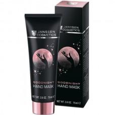 JANSSEN Cosmetics TREND EDITION Goodnight Hand Mask - Ночная маска для рук 75мл