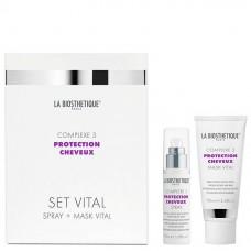 LA BIOSTHETIQUE PROTECTION CHEVEUX Set Vital Complexe 3 - Витализирующий дует с молекулярным комплексом защиты волос 50 + 100мл