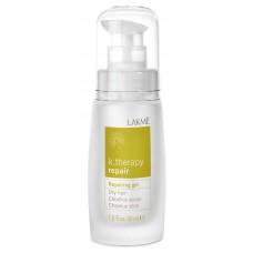 LAKME k.therapy Repair Gel Dry Hair - Гель восстанавливающий для сухих волос 30мл