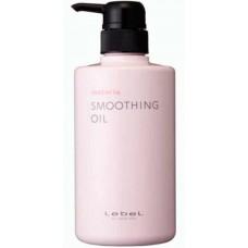 Lebel Smoothing Oil - Масло для кожи головы после окрашивания 1000 мл