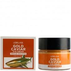 LEBELAGE Eye Cream GOLD CAVIAR - Крем для глаз с ЗОЛОТОМ и ЭКСТРАКТОМ ИКРЫ 70мл