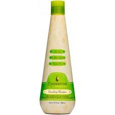 Macadamia Natural Oil Smoothing Shampoo - Разглаживающий шампунь для волос 300мл