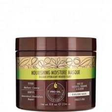 Macadamia Professional Natural Oil Nourishing Moisture Masque - Питательная увлажняющая маска 230мл