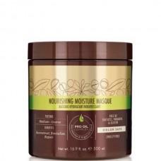 Macadamia Professional Natural Oil Nourishing Moisture Masque - Питательная увлажняющая маска 500мл