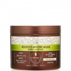 MACADAMIA Professional WEIGHTLESS MOISTURE MASQUE - Маска для тонких волос 222мл