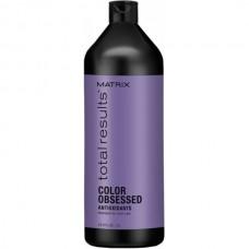 MATRIX total resalts™ COLOR OBSESSED Shampoo - Шампунь для защиты цвета окрашенных волос 1000мл