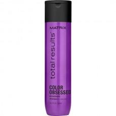 MATRIX total resalts™ COLOR OBSESSED Shampoo - Шампунь для защиты цвета окрашенных волос 300мл