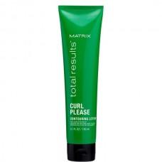 MATRIX total resalts™ CURL PLEASE Contouring Lotion - Лосьон для вьющихся волос с маслом жожоба150мл
