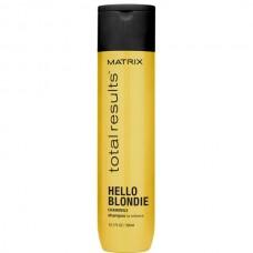 MATRIX total resalts™ HELLO BLONDE Shampoo - Шампунь для светлых волос с экстрактом ромашки 300мл