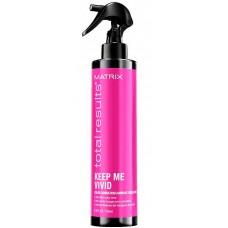 MATRIX total resalts™ KEEP ME VIVID Color Lamination - Спрей-ламинатор для запечатывания цвета волос 200мл