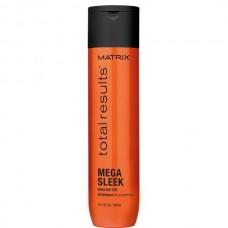 MATRIX total resalts™ MEGA SLEEK Shampoo - Шампунь для гладкости непослушных волос с маслом ши 300мл