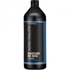 MATRIX total resalts™ MOISTURE ME RICH Conditioner - Кондиционер для увлажения сухих волос с глицерином 1000мл