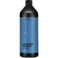 MATRIX total resalts™ MOISTURE ME RICH Shampoo - Шампунь для увлажения сухих волос с глицерином 1000мл