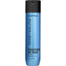 MATRIX total resalts™ MOISTURE ME RICH Shampoo - Шампунь для увлажения сухих волос с глицерином 300мл