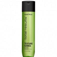MATRIX total resalts™ TEXURE GAMES Shampoo - Шампунь со свойствами стайлинга 300мл