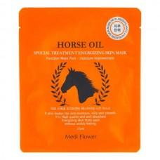 Medi Flower Energizing Skin Mask HORSE OIL - Маска для лица с ЛОШАДИНЫМ МАСЛОМ 25мл