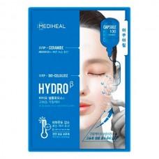 MEDIHEAL CAPSULES100 Bio Seconderm Hydro - Двухступенчатая увлажняющая маска для лица 23 + 3мл