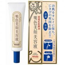 Meishoku Bigansui Acne Essence - Эссенция для проблемной кожи лица 15мл