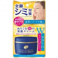 Meishoku Placenta Essence Cream - Крем-эссенция с ЭКСТРАКТОМ ПЛАЦЕНТЫ 55гр
