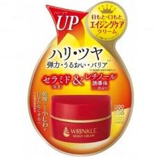 Meishoku Wrinkle Moist Cream - Лифтинг-крем для области глаз и губ с КЕРАМИДАМИ 30гр