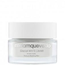 Miriamquevedo GLACIAL WHITE CAVIAR Texture Molding Wax - Увлажняющий моделирующий воск для волос с маслом прозрачно-белой икры 50мл