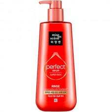 mise en scene perfect serum super rich RINSE - Кондиционер для поврежденных волос 680мл