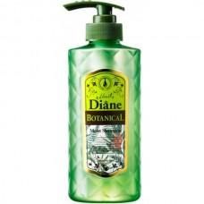 Moist Diane Botanical MOIST TREATMENT - Бальзам-кондиционер для волос Органический УВЛАЖНЕНИЕ 480мл