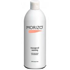 MORIZO Massage Oil Warming - Масло Массажное для Тела РАЗОГРЕВАЮЩЕЕ 500мл