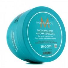 Moroccanoil Smoothing Mask - Разглаживающая маска для всех типов волос 500 мл