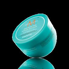 Moroccanoil Smoothing Mask - Разглаживающая маска для всех типов волос 250 мл