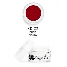 nano professional 4D Yoga Gel - Гель-дизайн 4D-03 сила любви 6мл