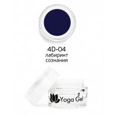 nano professional 4D Yoga Gel - Гель-дизайн 4D-04 лабиринт сознания 6мл