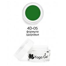 nano professional 4D Yoga Gel - Гель-дизайн 4D-05 формула здоровья 6мл