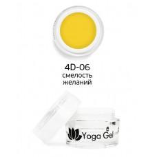 nano professional 4D Yoga Gel - Гель-дизайн 4D-06 смелость желаний 6мл