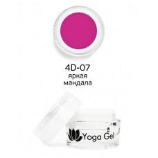 nano professional 4D Yoga Gel - Гель-дизайн 4D-07 яркая мандала 6мл