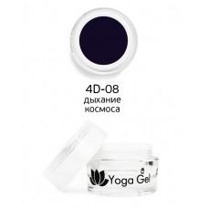 nano professional 4D Yoga Gel - Гель-дизайн 4D-08 дыхание космоса 6мл