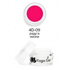 nano professional 4D Yoga Gel - Гель-дизайн 4D-09 радуга жизни 6мл