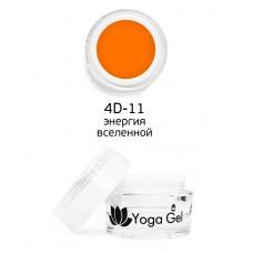 nano professional 4D Yoga Gel - Гель-дизайн 4D-11 энергия вселенной 6мл
