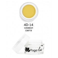 nano professional 4D Yoga Gel - Гель-дизайн 4D-14 символ света 6мл