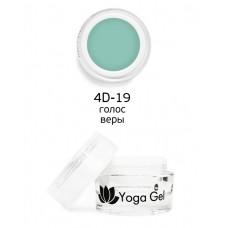 nano professional 4D Yoga Gel - Гель-дизайн 4D-19 голос веры 6мл
