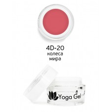 nano professional 4D Yoga Gel - Гель-дизайн 4D-20 колесо мира 6мл
