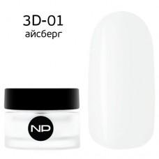 nano professional Gel - Гель цветной 3D-01 айсберг 5мл
