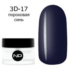 nano professional Gel - Гель цветной 3D-17 пороховая синь 5мл