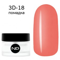 nano professional Gel - Гель цветной 3D-18 помадка 5мл