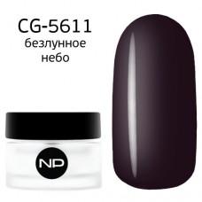 nano professional Gel - Гель классический цветной CG-5611 безлунное небо 5мл