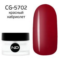 nano professional Gel - Гель классический цветной CG-5702 красный кабриолет 5мл