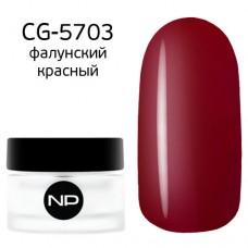 nano professional Gel - Гель классический цветной CG-5703 фалунский красный 5мл