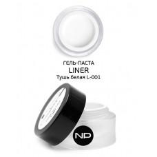 nano professional Liner - Гель-паста L-001 тушь белая 5мл
