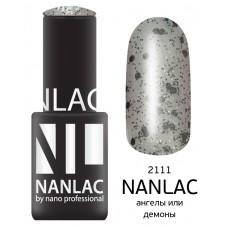 nano professional NANLAC - Гель-лак Эффекты NL 2111 ангелы или демоны 6мл